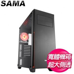 SAMA【帝國戰士】透側 ATX電腦機殼《黑》