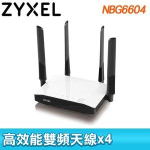 ZyXEL 合勤 NBG6604 AC1200同步無線寬頻分享器