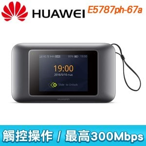 HUAWEI 華為 E5787ph-67a 行動網路分享器