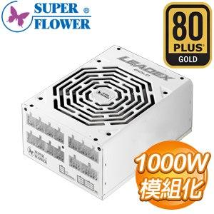 Super Flower 振華 LEADEX 1000W 金牌 全模組 電源 器 5年保