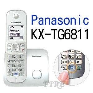 【Panasonic國際】KX-TG6811 DECT數位無線電話(銀)