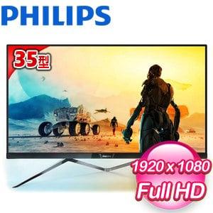 PHILIPS 飛利浦 356M6QJAB 35型 IPS液晶螢幕