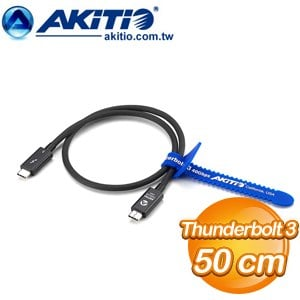 AKiTiO 40Gbps Thunderbolt 3 USB-C Cable 雷電3傳輸線 50cm