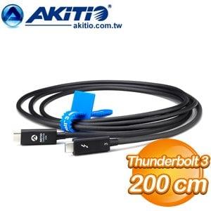 AKiTiO 40Gbps Thunderbolt 3 USB-C Cable 雷電3傳輸線 200cm