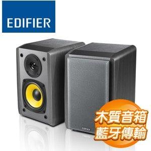 EDIFIER R1010BT 兩件式全木質音箱藍芽喇叭《黑》