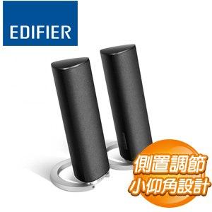 EDIFIER M2280 二件式 2.0聲道喇叭《黑》