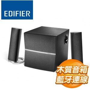 EDIFIER M3280BT 二件式 2.1聲道藍芽喇叭~黑~