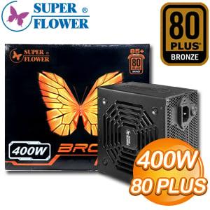 Super Flower 振華 Bronze king 400W 銅牌 電源供應器(3年保)