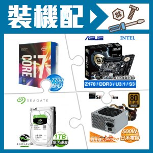 i7-7700+華碩Z170M-E主機板+希捷1TB硬碟+七盟 500W電源供應器