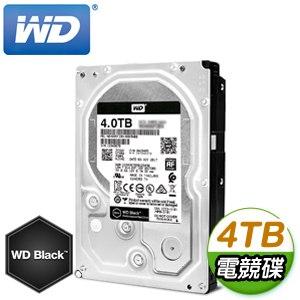 WD 威騰 4TB 3.5吋 7200轉 256MB快取 SATA3黑標電競硬碟(WD4005FZBX)