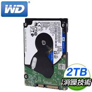 WD 威騰 2TB 2.5吋 5400轉 128MB快取 SATA3 藍標硬碟(WD20SPZX)