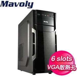 Mavoly 松聖【香瓜】ATX電腦機殼《黑》