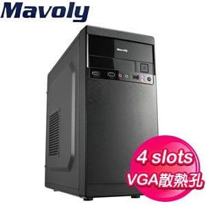Mavoly 松聖【枇杷】Micro-ATX電腦機殼《黑》