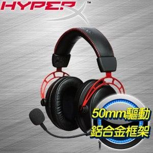 HyperX Cloud Alpha 電競耳機 (HX-HSCA-RD/AS)