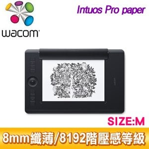 Wacom Intuos Pro paper Medium 雙功能創意觸控繪圖板 (PTH-660/K1-CX)