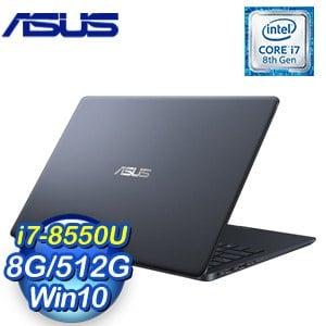 ASUS 華碩 ZenBook 13 UX331UAL-0041C8550U 13吋筆記型電腦(藍/i7-8550U/8G/512G/WIN10)