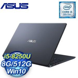 ASUS 華碩 UX331UAL-0021C8250U 13吋筆記型電腦(藍/i5-8250U/8G/512G/WIN10)