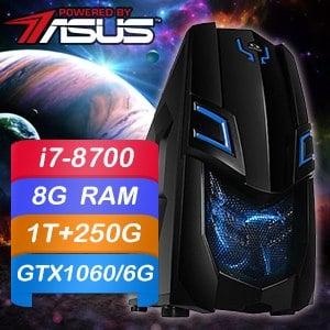 華碩 電競系列【大吉大利】i7-8700六核 GTX1060 遊戲電腦(8G/250G SSD/1TB)
