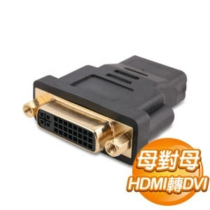 HDMI 母 to DVI-I 母 轉接頭(19F29F)