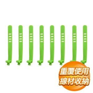 EQ 綠 橡皮束帶(8入)