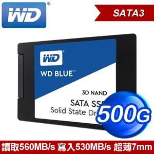 WD 威騰 500G 3D NAND 2.5吋 SATA SSD固態硬碟(讀:560M/寫:530M/TLC)《藍標》WDS500G2B0A