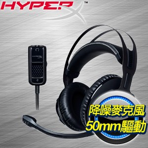 HyperX CLOUD Revolver 電競耳機 (HX-HSCR-GM)