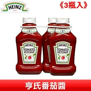【Heinz】亨氏番茄醬 (1250公克*3瓶入)