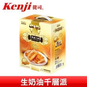 【KENJI 健司】生奶油千層派 720g(80g×9包)