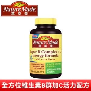 【萊萃美】全方位維生素B群加C活力配方(300錠/瓶)
