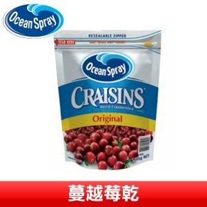 【優鮮沛】蔓越莓乾 1.36KG