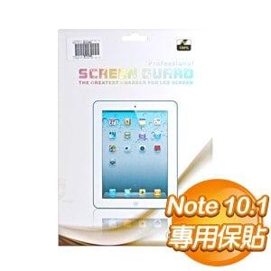 SAMSUNG 三星 GALAXY Note 10.1 N8000 P5100 保護貼