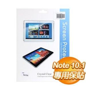 SAMSUNG 三星 Galaxy Note 10.1 P6000 P6050 保護貼