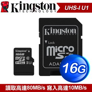 Kingston 金士頓 16G Canvas Select MicroSDHC CL10/UHS-I 記憶卡(SDCS/16GB) 附轉卡