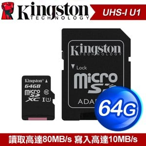 Kingston 金士頓 64G Canvas Select MicroSDXC CL10/UHS-I 記憶卡(SDCS/64GB) 附轉卡