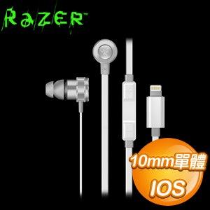 Razer 雷蛇 Hammerhead 戰錘狂鯊耳塞式耳機麥克風  iOS   RZ04~