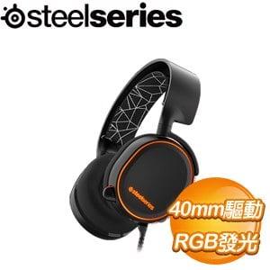 SteelSeries 賽睿 Arctis 5 耳機麥克風~黑~