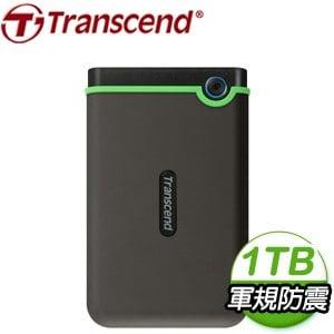 Transcend 創見 Storejet 25M3S 1TB 2.5吋 防震外接硬碟《鐵灰》TS1TSJ25M3S