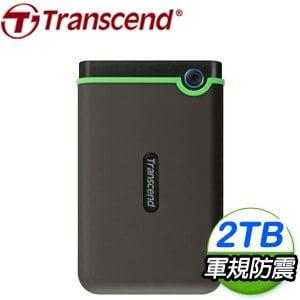 Transcend 創見 Storejet 25M3S 2TB 2.5吋 防震外接硬碟《鐵灰》TS2TSJ25M3S