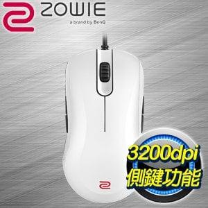 ZOWIE FK2 電競光學滑鼠《白》