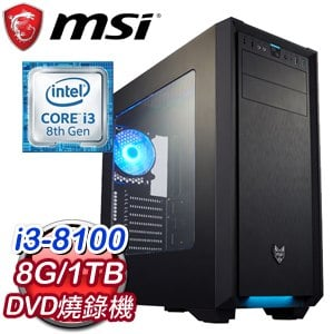 微星 文書系列【弗雷爾卓德豪腕】i3-8100四核 商務電腦(8G/1TB)