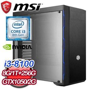 微星 電玩系列【諾克薩斯之力】i3-8100四核 GTX1050 娛樂電腦(8G/256G SSD/1TB)