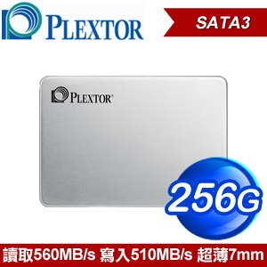 Plextor 浦科特 M8V 256G 2.5吋 SSD固態硬碟