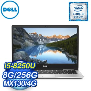 DELL 戴爾 Inspiron 15-7570-R2648STW 15吋筆記型電腦(銀/I5-8250U/8G/256G/MX130/Win10)