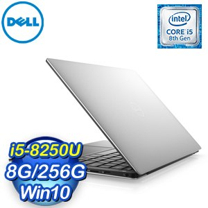 DELL 戴爾 XPS13-9370-R1608STW 13吋筆記型電腦(銀/I5-8250U/8G/256G/Win10)