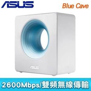 ASUS 華碩 Blue Cave AC2600 雙頻WiFi無線路由器