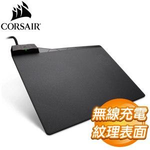 Corsair 海盜船 MM1000 QI 無線充電鼠墊