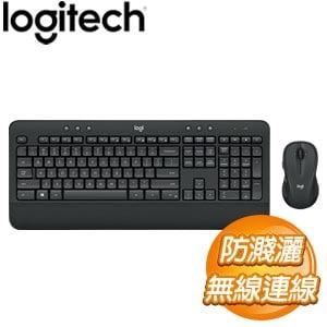 Logitech 羅技 MK545 無線鍵鼠組