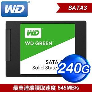 WD 威騰 240G 2.5吋 SATA SSD固態硬碟(讀:545M/TLC)《綠標》WDS240G2G0A