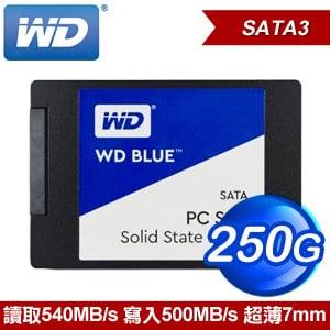 【紅綠配】WD 威騰 SSD 250G 2.5吋固態硬碟《藍標》