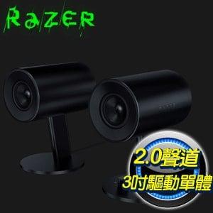 Razer 雷蛇 Nommo 天狼星 2.0聲道 兩件式電競喇叭(RZ05-02450100-R3A1)